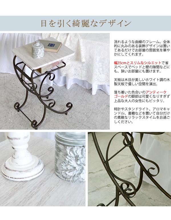 アンティーク調ナイトテーブル/サイドテーブル ...の説明画像3