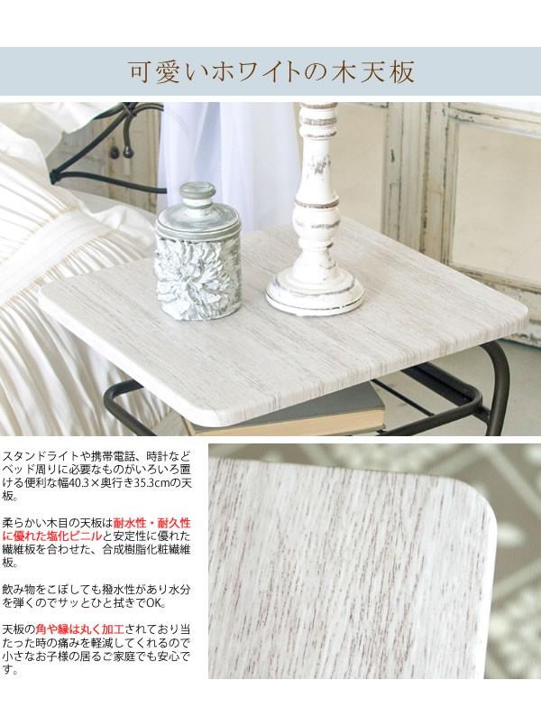 アンティーク調ナイトテーブル/サイドテーブル ...の説明画像4