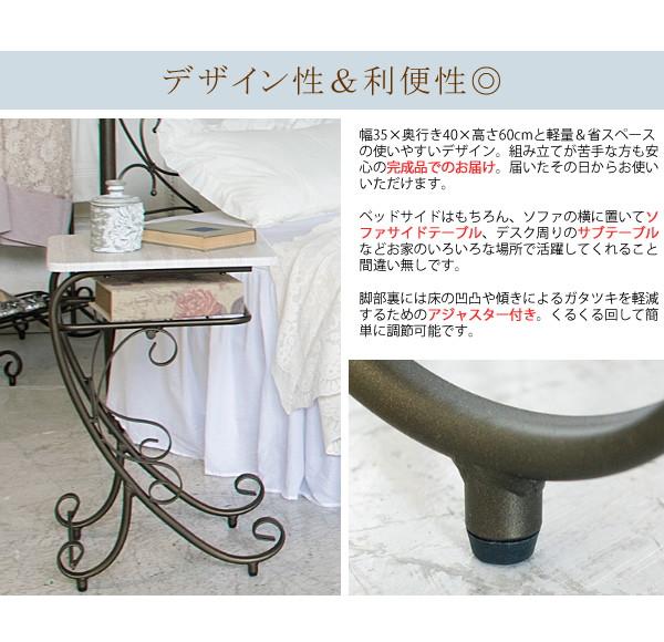 アンティーク調ナイトテーブル/サイドテーブル ...の説明画像6