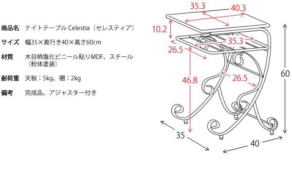 アンティーク調ナイトテーブル/サイドテーブル ...の説明画像8