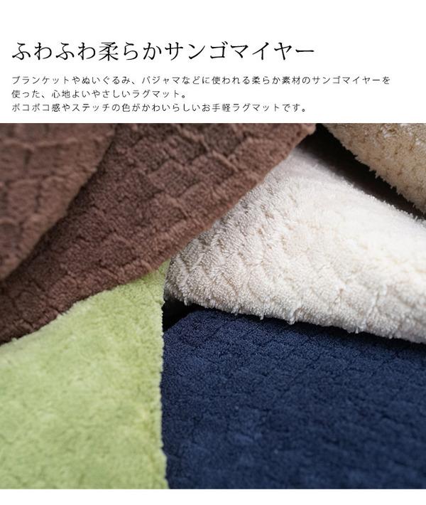 おすすめ!おしゃれなラグマット カラフルステッチ ラグマット/絨毯 洗える 防滑 軽量 ホットカーペット可『シュエット』画像03