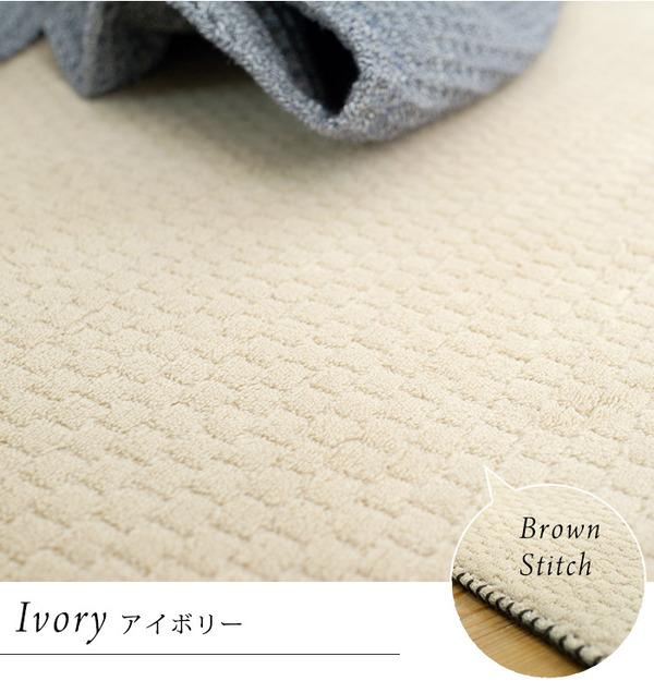 おすすめ!おしゃれなラグマット カラフルステッチ ラグマット/絨毯 洗える 防滑 軽量 ホットカーペット可『シュエット』画像07