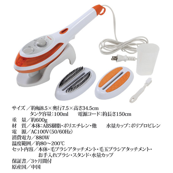 https://image.moshimo.com/static/img/mp/article/material/001/822/788/01.jpg