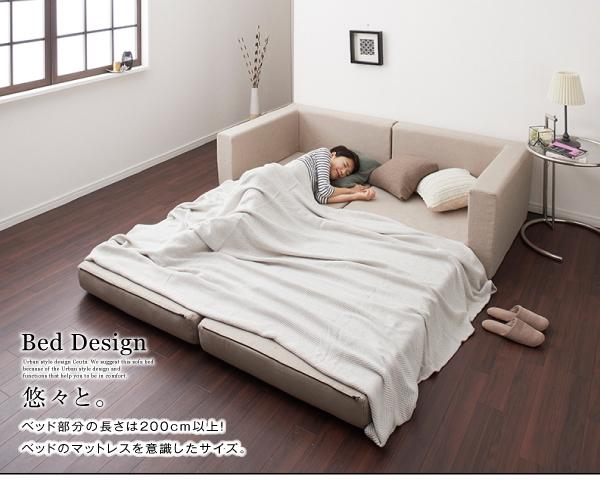 格安デザインソファーベッド Ceuta セウタ 寝心地の良いソファーベッド