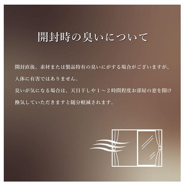おすすめ!おしゃれなラグマット トルコ製抗菌防臭・消臭機能付ウィルトン織カーペット ブロックマルチ画像09
