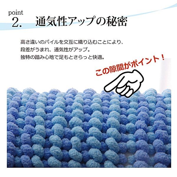 バスマット フロアマット 洗える 吸水 マイク...の説明画像4