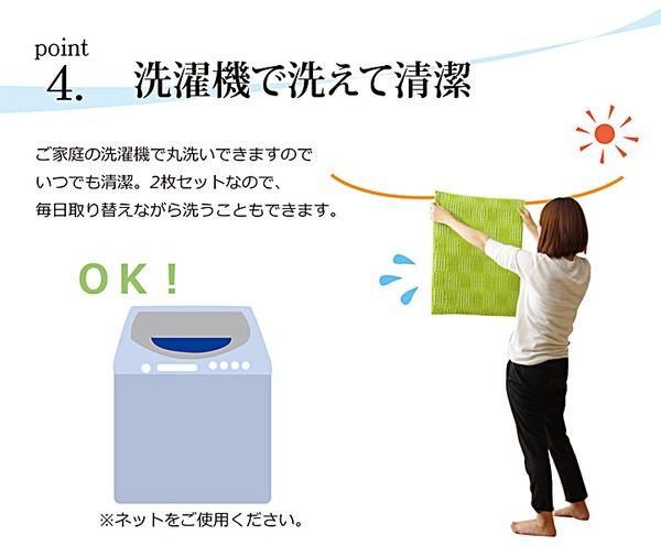 バスマット フロアマット 洗える 吸水 マイク...の説明画像6