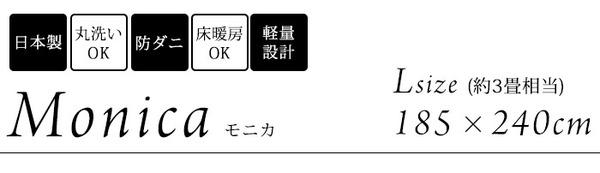 スミノエ ヴィンテージ ウォッシャブルラグ モニカ 185×240cm グレー【日本製】