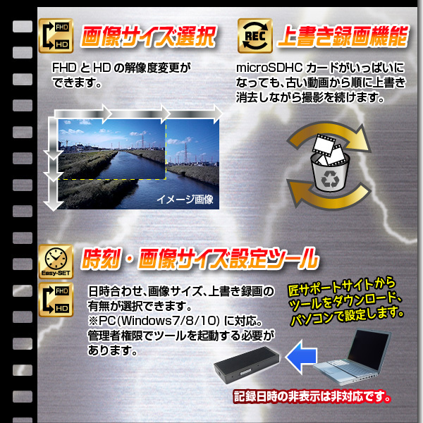 【小型カメラ】ミニDVカメラ(匠ブランド)『Slider』(スライダー)