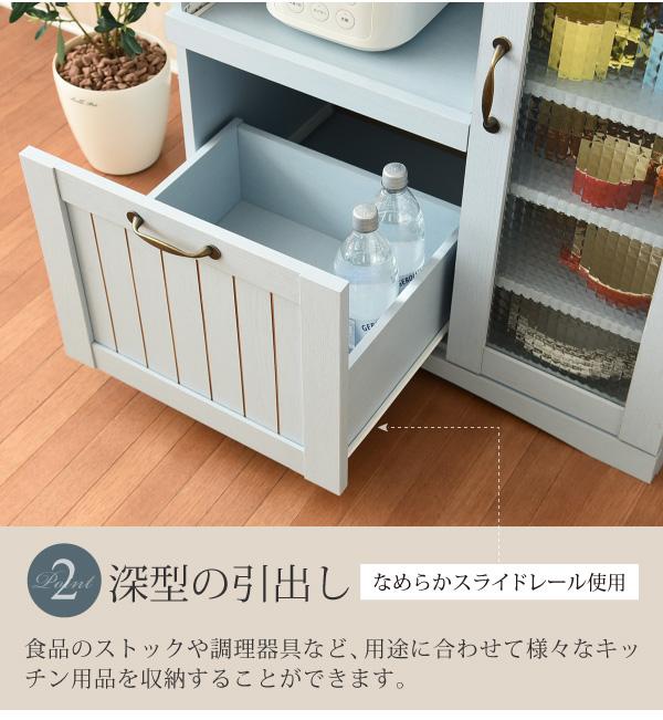 フレンチカントリー家具キッチンカウンター・深型の引出し