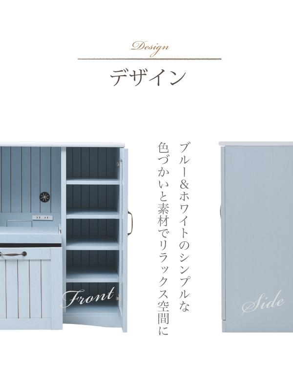 フレンチカントリー家具キッチンカウンター・リラックス空間