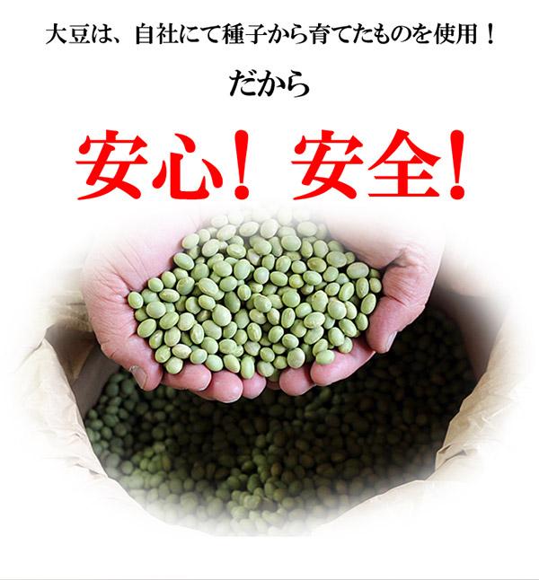 お試しに!煎り豆 味比べセット4種類【4袋セッ...の説明画像4