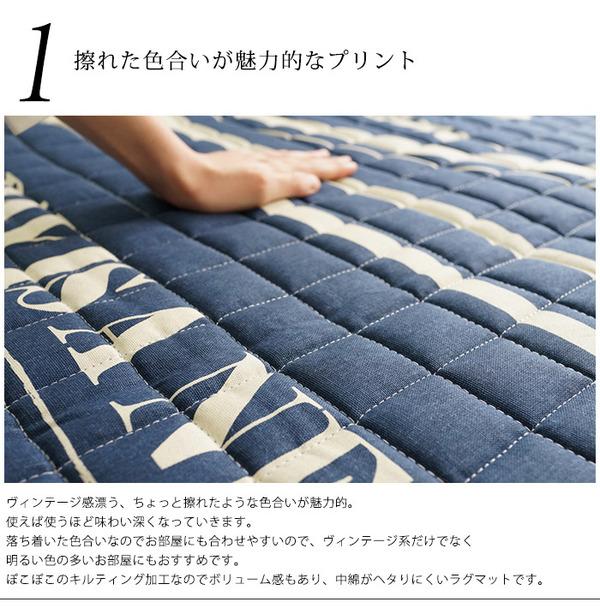 おすすめ!おしゃれなラグマット キルティング ラグマット/絨毯 綿100% 洗える 防滑 床暖房対応『サーフウェーブ』画像03