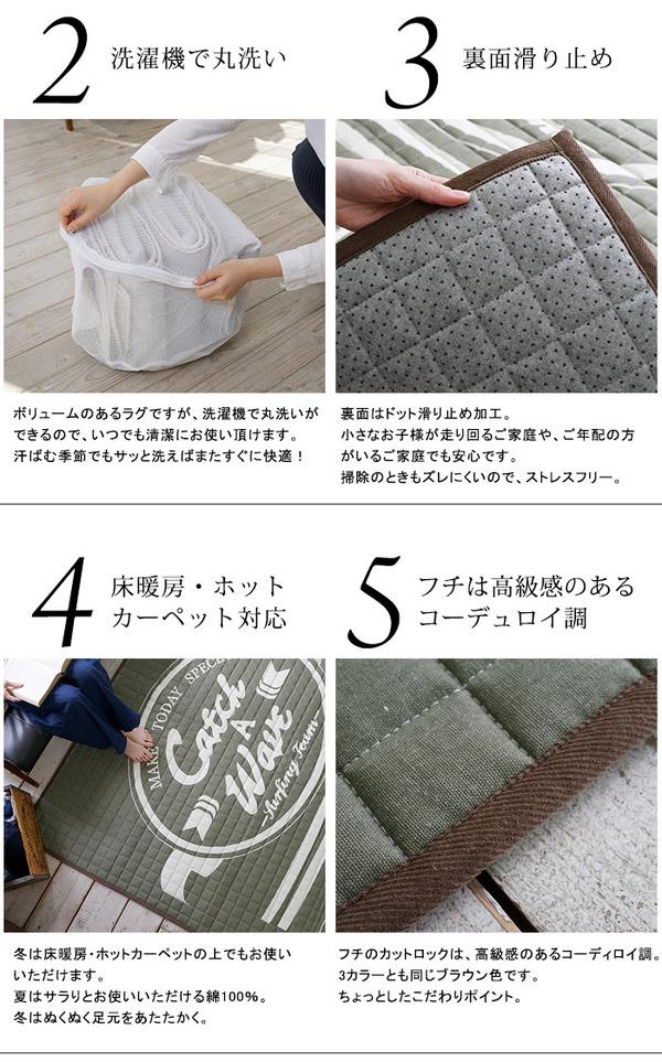 おすすめ!おしゃれなラグマット キルティング ラグマット/絨毯 綿100% 洗える 防滑 床暖房対応『サーフウェーブ』画像04