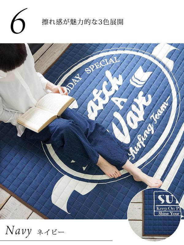 おすすめ!おしゃれなラグマット キルティング ラグマット/絨毯 綿100% 洗える 防滑 床暖房対応『サーフウェーブ』画像05