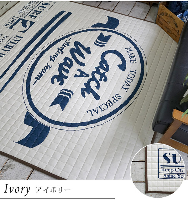 おすすめ!おしゃれなラグマット キルティング ラグマット/絨毯 綿100% 洗える 防滑 床暖房対応『サーフウェーブ』画像06