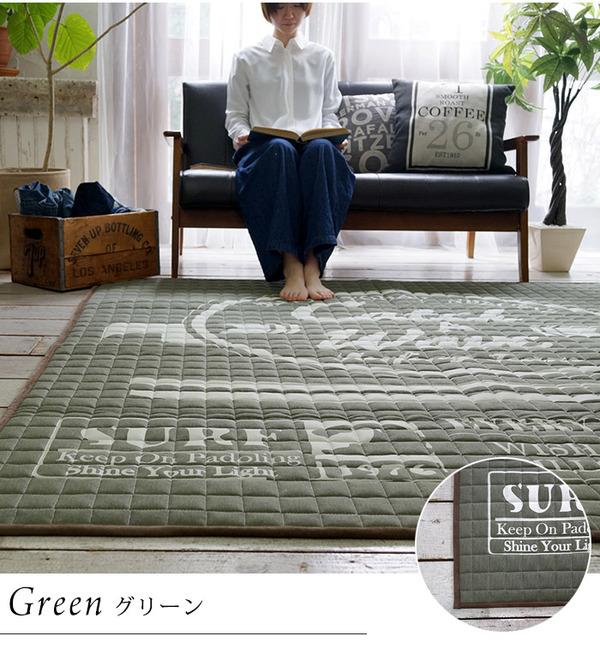 おすすめ!おしゃれなラグマット キルティング ラグマット/絨毯 綿100% 洗える 防滑 床暖房対応『サーフウェーブ』画像07