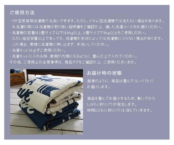 おすすめ!おしゃれなラグマット キルティング ラグマット/絨毯 綿100% 洗える 防滑 床暖房対応『サーフウェーブ』画像09