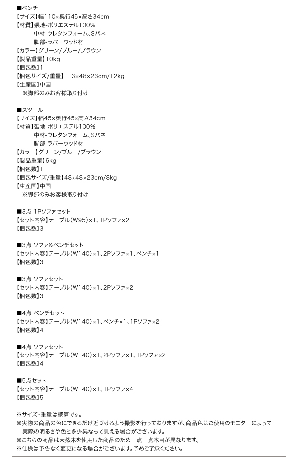 【Mikal ミカル】画像サイズ3