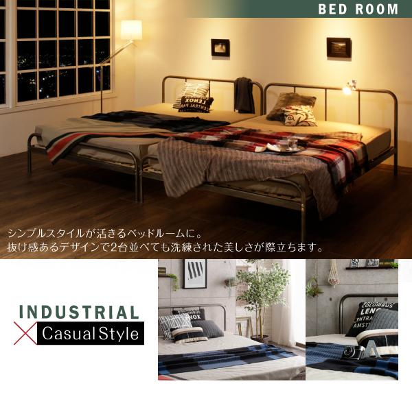 シルバーアッシュ デザインスチールすのこベッド Dualto デュアルト