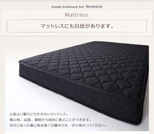 棚・コンセント付デザインすのこベッドKennewickケニウック