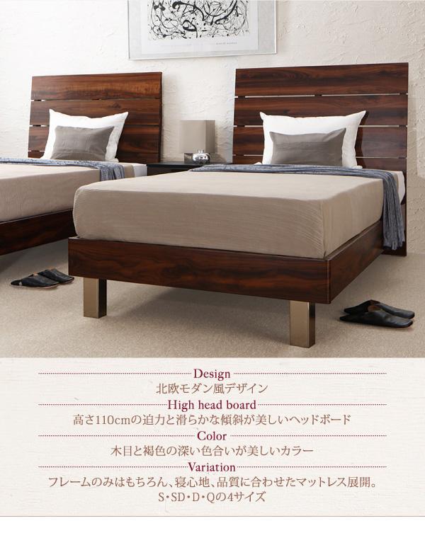 すのこベッド フレームカラー:ウォルナットブラウン ハイヘッドデザインすのこベッド Brat ブラート画像02