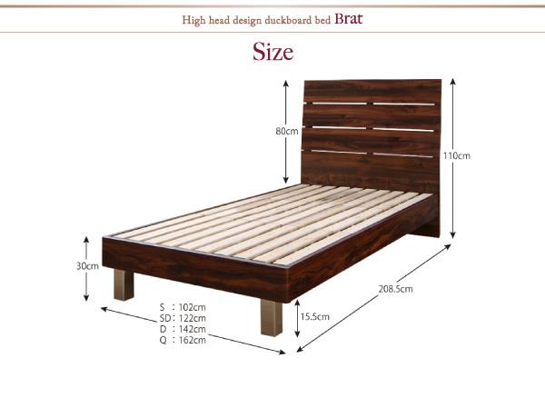 すのこベッド フレームカラー:ウォルナットブラウン ハイヘッドデザインすのこベッド Brat ブラート画像38