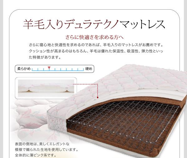棚・コンセント付 すのこベッド【G-BED】ジーベッド