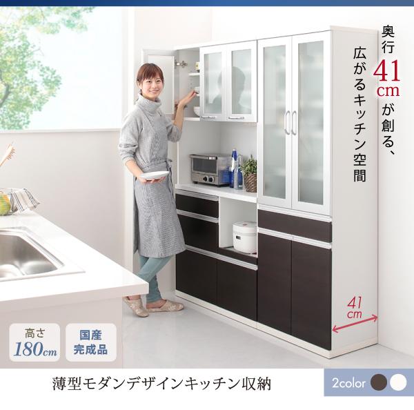 おしゃれな格安キッチンボード