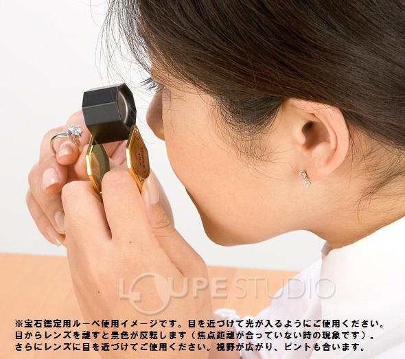 池田レンズ 宝石用ルーペ 18倍 7013の説明画像3