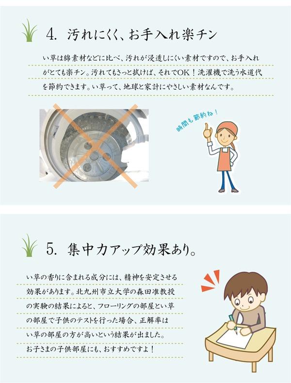 おすすめ!い草ラグ 国産 ラグマット カーペット『DX組子』(裏:不織布)画像09