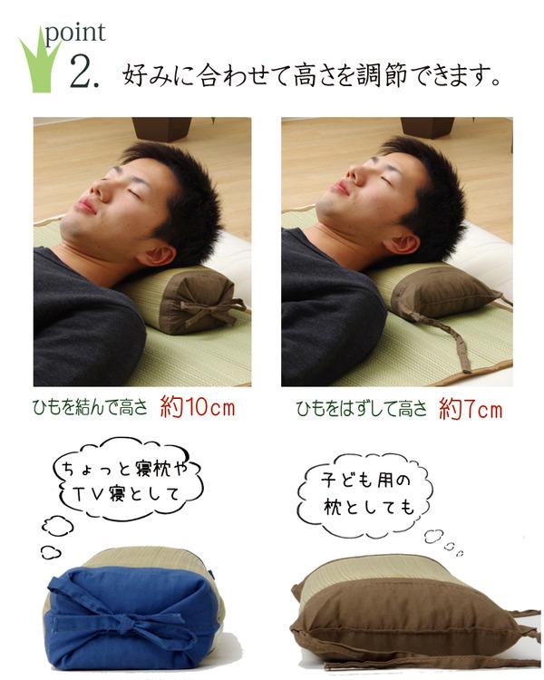 枕 まくら い草枕 消臭 ピロー 国産 無地 高さ調整 『モデル 角枕』 ブルー 約30×15cm