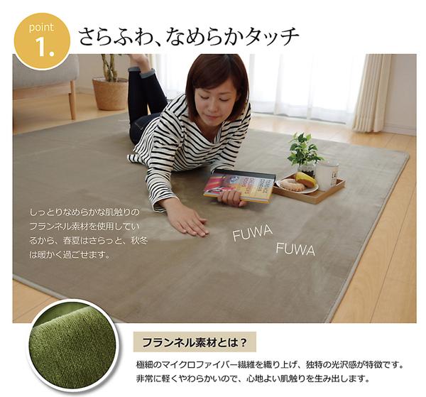 ラグマット カーペット だ円 洗える 抗菌 防...の説明画像3