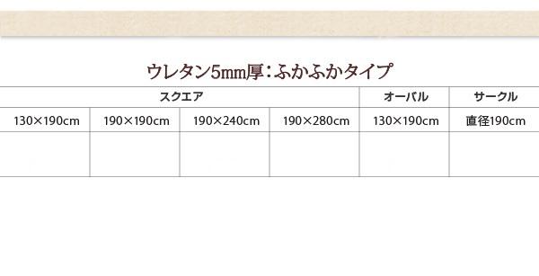 ウレタン5mm厚