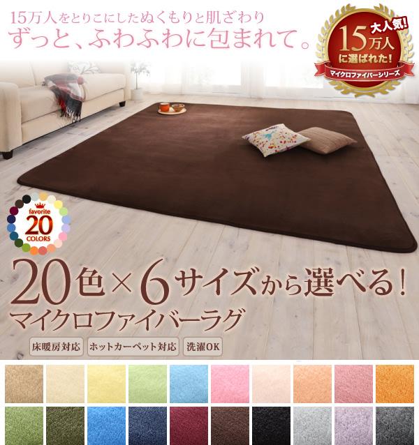 ラグマット 190×280cm ローズピンク ...の説明画像1