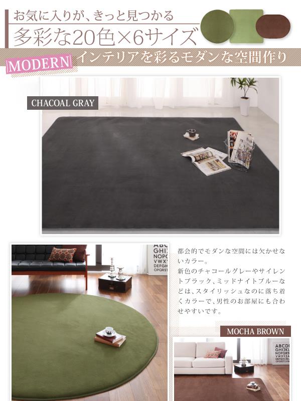 ラグマット 190×280cm ローズピンク ...の説明画像4