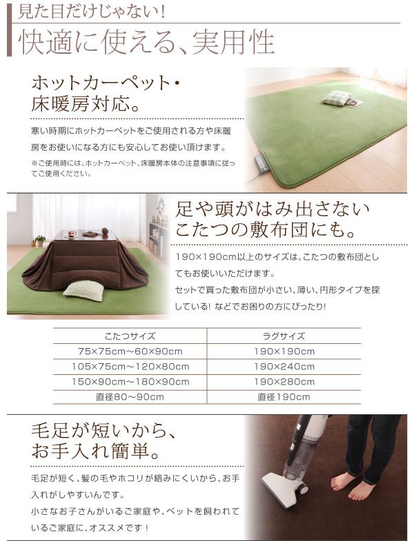ラグマット 190×280cm ローズピンク...の説明画像10