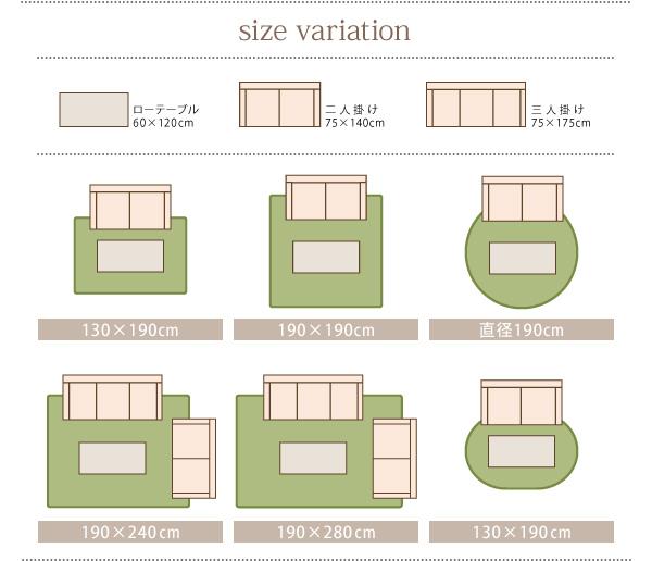 ラグマット 190×280cm ローズピンク...の説明画像13