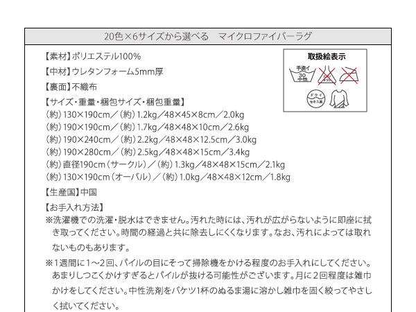 ラグマット 190×280cm ローズピンク...の説明画像14