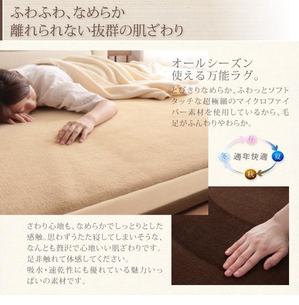 ラグマット 190×190cm【moofy】チ...の説明画像4