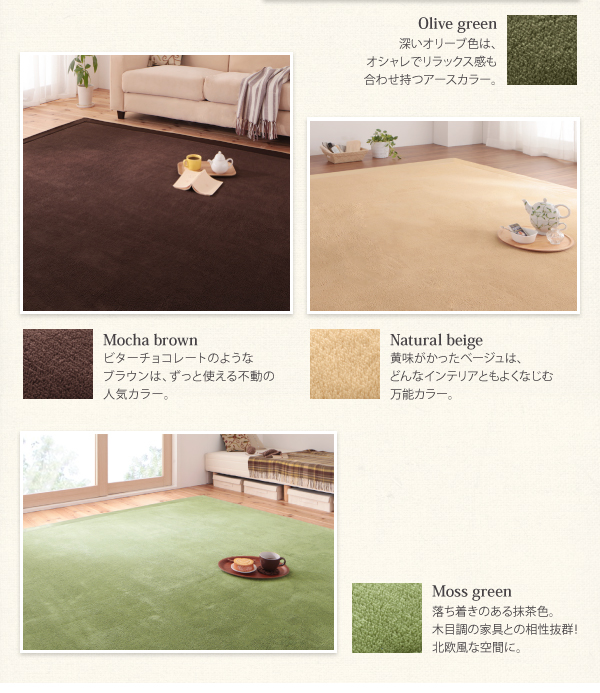 ラグマット 190×190cm【moofy】チ...の説明画像6