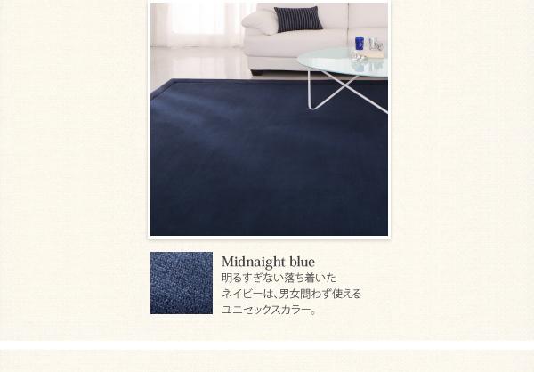 ラグマット 190×190cm【moofy】...の説明画像10