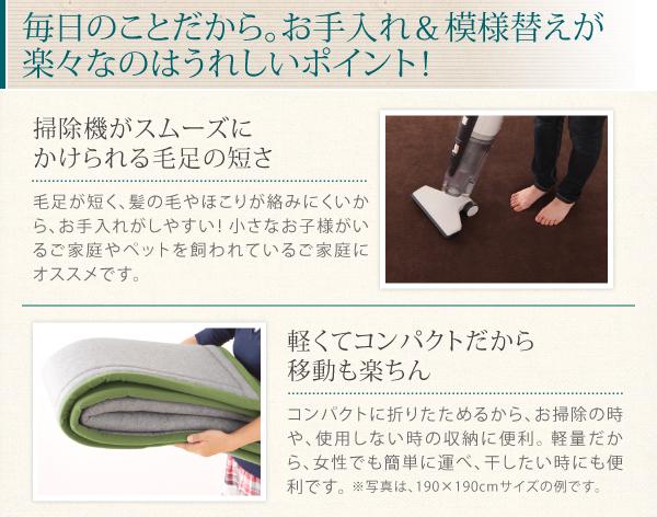 ラグマット 190×190cm【moofy】...の説明画像13
