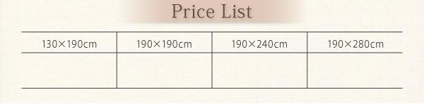 ラグマット 190×190cm【moofy】...の説明画像16