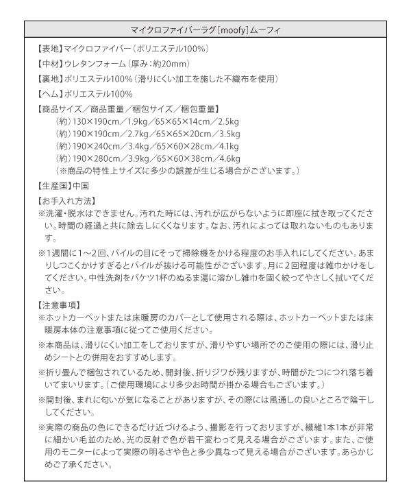 ラグマット 190×190cm【moofy】...の説明画像18