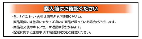 ラグマット 190×190cm【moofy】...の説明画像19