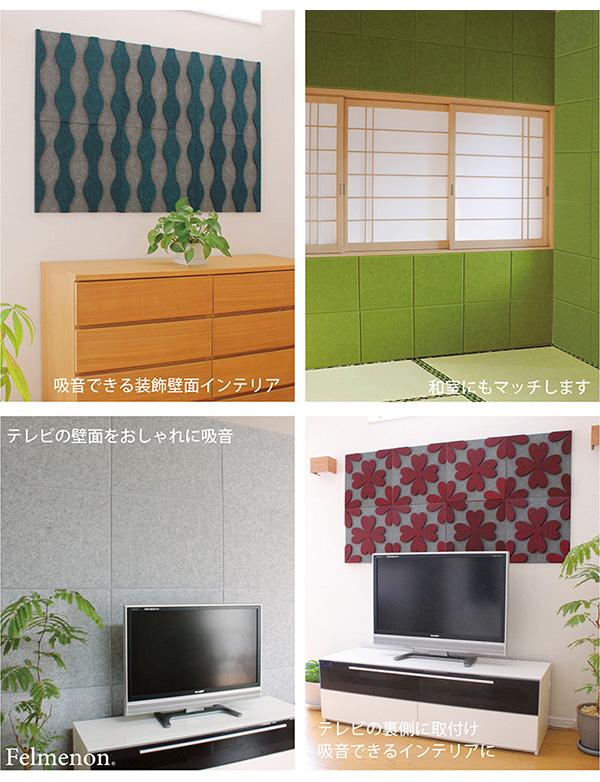 インテリア、和室、テレビの部屋