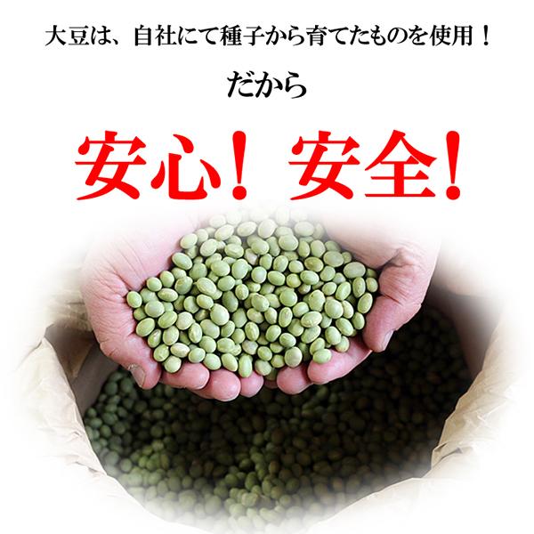 煎り豆(長岡肴豆) 味比べセット3種類【9袋×...の説明画像5