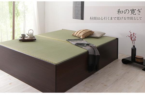 日本製・布団が収納できる大容量収納畳ベッド【悠華】ユハナ