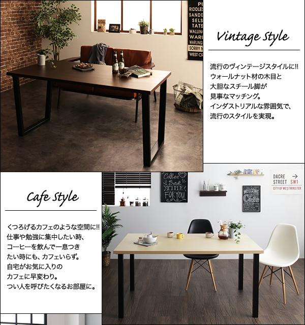 【天然木ダイニングセット】天然木天板 スチール脚 モダンデザインテーブル Gently ジェントリー